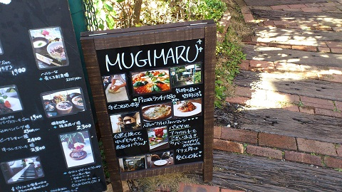 鎌倉MUGIMARU・看板