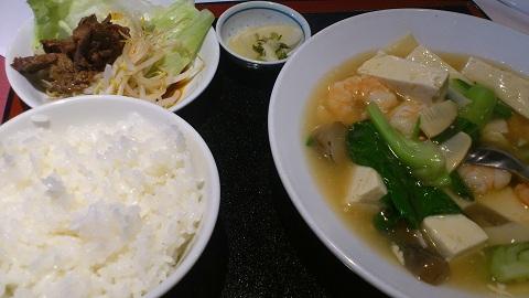 料理1・中国料理 翔