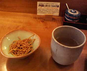 そば酒肴日新7.jpg