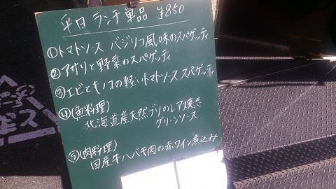 オステリアイルレオーネ1.JPG