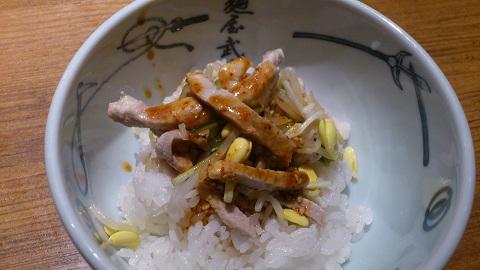 ラー油棒棒飯・麺屋武蔵