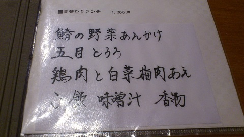 2012-10-23 12.27.26.JPG