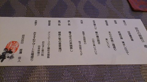 2013-04-20 11.36.12.JPG