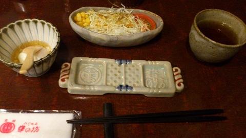串の坊 新宿伊勢丹会館店 サラダ