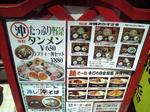 沖縄料理4.jpg