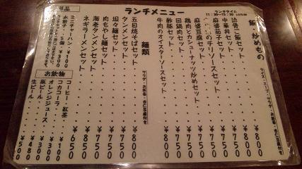 露露酒家2.jpg