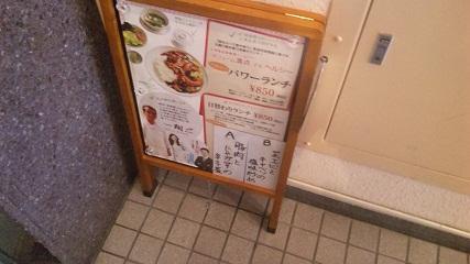 中国料理翔2.jpg