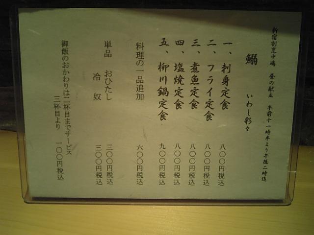 nakajima2.jpg