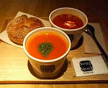 soupstock3.jpg